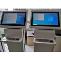 China 21.5 Inch Floor Standing white color LCD Touch Screen Display Kiosk on sale