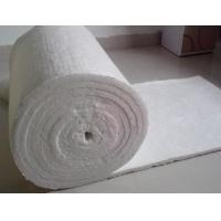 Quality Waterproof Ceramic Fiber Insulation Blanket / High Temperature Insulation Blanket wholesale