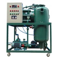 Cheap VHF Waste Hydraulic Oil Filtration Flushing Machine for sale