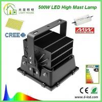 Quality Outdoor 600W LED High Mast Lighting CE RoHS , High Mast Poles wholesale