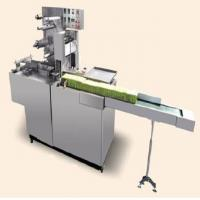 Quality Low Noise Packaging Automation Equipment Cellophane Wrapping Machine wholesale