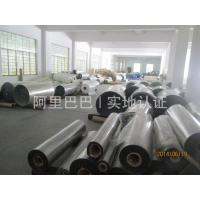 China Hot and cold laminating film on sale