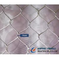 Cheap Stainless Steel Cable Knotted Mesh With AISI304, 304l, 316, 316l Cable for sale