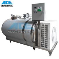 Quality 1000liter Sanitary Milk Cooling Tank Vertical Cooling Tank (ACE-ZNLG-I8) wholesale