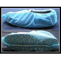 China Non-Woven Shoe Covers China Supplier Lylian on sale