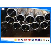 Cheap S355JR Honed Cylinder Tubing , Wall Thickness 2 - 40 Mm Hydraulic Seamless Tube for sale