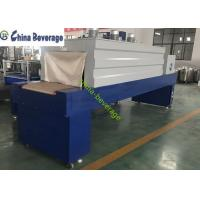 Full Automatic Shrink Film Packaging Machine , Shrink Packing Machine Without Tray