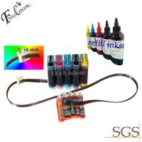 China BK / C / M / Y Ciss Continuous ink supply system for Canon printer on sale