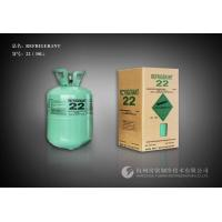 Quality R22 refrigerant  price/Manufacturer wholesale