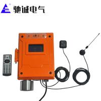 Quality Multi channel transmitter for AsH3,SO2,HCN with RS485 communication to PLC or DCS wholesale