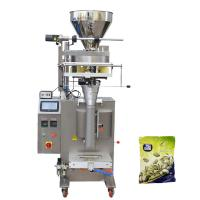 Quality 50g - 1000g Grains Packaging Machine , Color Touch Screen Food Packing Machine wholesale