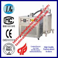 Quality CDW-196 liquid Nitrogen Cooling Chamber for impact test specimen cooling wholesale