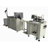 China Double wire forming/ binding machine in line on sale