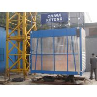 Quality Personalized Material Rack and Pinion Lift with 0 - 63 m/min wholesale