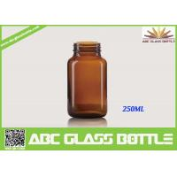 Quality Free Sample 250ML Custom Small Tablet Amber Glass  Bottle wholesale