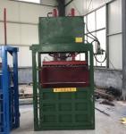 Quality Single Piston Hydraulic Oil Press Machine ,  Double Action Automatic Power Press Machine wholesale