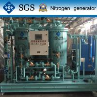 Quality CE Verified PN-NP-C High Purity Nitrogen Generator 95%-99.9995% wholesale