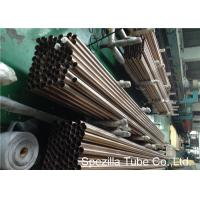 Quality Fully Annealed 95 / 5 Cupro Nickel Tubes Seamless Mechanical Tubing wholesale
