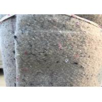Quality Needle Punched Car Truck Carpet Underlay Recycled Felt Fabric 36 Wide 40 oz  7/16 Thick - Yard wholesale