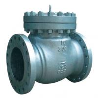 Buy cheap Butterfly Check Valve from wholesalers