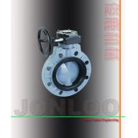 China Plastic Butterfly Valves on sale