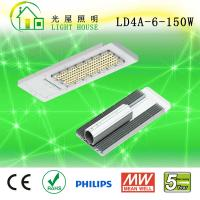 Quality UL DLC High Power 100-277v Outside Street Lights 7 Years Warranty wholesale