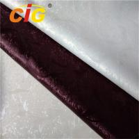 Quality Waterproof 0.5mm -1.2mm PVC Vinyl Leather Fabric For Car Upholstery SGS wholesale