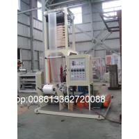 Quality HDPE / LDPE / LLDPE Film Blowing Machine Monolayer Blown Film Plant wholesale