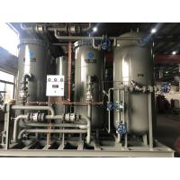 Quality High Purity PSA Nitrogen Generator For Chemical Manufacturing , Marine wholesale