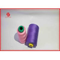 Quality Closed Virgin Spun Polyester Sewing Thread , Colorful Polyester Staple Fiber Yarn wholesale