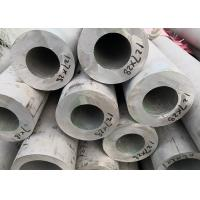 China 4 Inch Seamless Stainless Steel Tubes , Stainless Steel Polished Pipe on sale