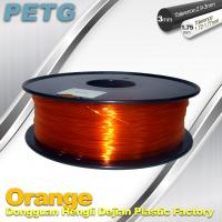 Quality RepRap , UP 3D Printer PETG 1.75 or 3mm filament Acid and Alkali Resistance wholesale
