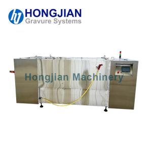 Quality Gravure Cylinder Degreasing Machine Degreasing Tank Bath wholesale