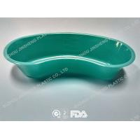 FDA Registered Kidney Shaped Bowl 20oz PP Disposable Medical Instruments