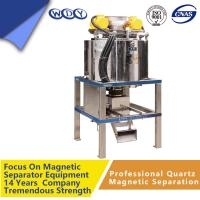 Quality Multi Magnetic Pole Metal Electromagnetic Separator Large Wrap Angle wholesale
