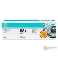 Quality Toner cartridge for HP88A/HPCC388A(new model) wholesale