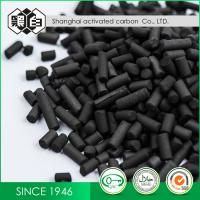 Quality PH 9-11 4mm Columnar Coal Based Activated Carbon For Water Purification wholesale