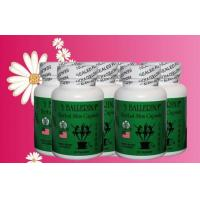 China 3 Ballerina capsule Diet Weight Control Safe Herbal Slimming Pills on sale