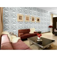 Quality Plant Fiber Eco Friendly Wallpaper Home Decorating Wallpaper for TV / Sofa / LOGO Background Wall wholesale