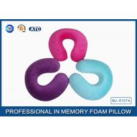 China 2 In 1 Colorful U Shaped Memory Foam Travel Neck Pillow With 360 Degree Head Support on sale