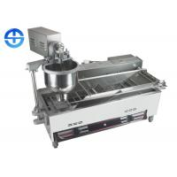 China Gas Automatic Donut Making Machine With 3 Molds, Commercial LPG Doughnut Maker on sale