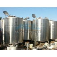 Quality 1000L Stainless Steel Storage Tank for Milk (ACE-CG-V5) wholesale