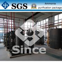 China Ammonia Cracking Gas Purification System / Natural Gas Purification on sale