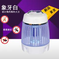 China Electric pest control Mosquitoes Traps 0.09kwh 9W UVlight GS/UL Best Outdoor Mosquito Kill on sale