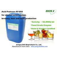 Quality Liquid Proteolytic Enzyme Acid Protease , Enzymes In Brewing For Alcohol Fermentation wholesale
