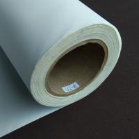 China BY-S12-A Indoor Inkjet Fabric Digital Printing Inkjet Canvas Roll on sale
