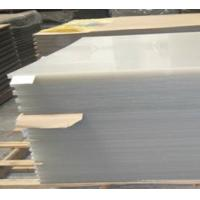 Buy cheap excellent cast acrylic sheet from wholesalers