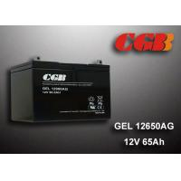 Quality GEL - AG Solar Rechargeable Valve Regulated Lead Acid Battery Sealed 12V 90AH wholesale