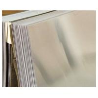 Quality Durable 5052 5083 Aluminum Plate With Excellent Corrosion Resistance wholesale