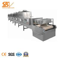 Quality Industrial Food Sterilization Equipment Hot Air Microwave Drying Machine wholesale